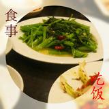 中国人とのコミュニケーションで覚えておきたいタブー!Vol.2『食事』