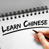 本当に使える中国語を身につけたい。おうちで楽しく学べるオンラインレッスン3選